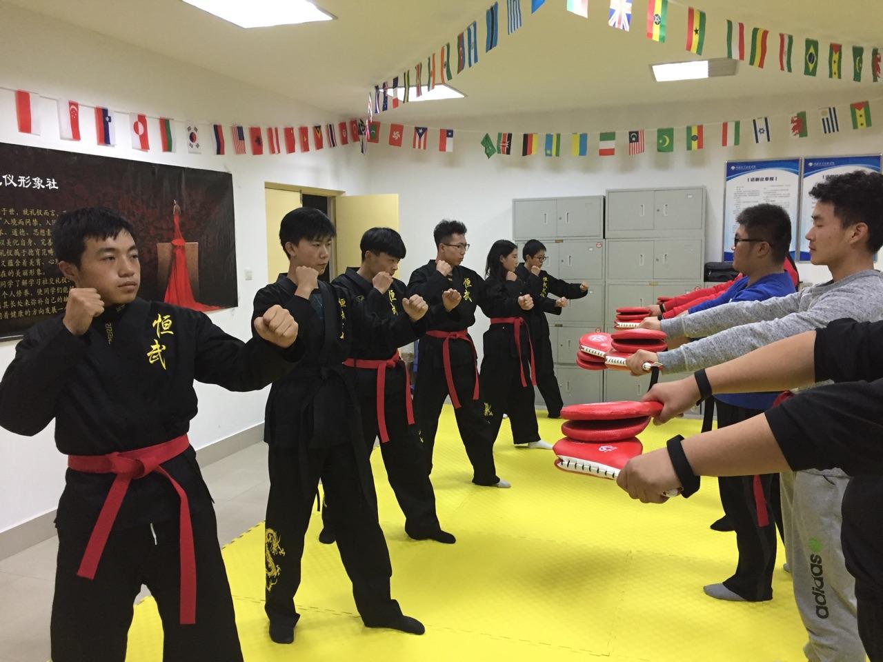 榆林职业技术学院恒武武术协会